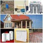 Сантехника, отопление, водоснабжение выезд: Узда и район
