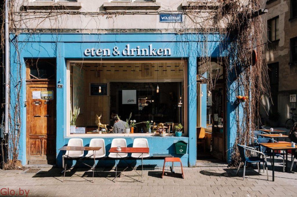 Кофейня в центре, 8 лет работы