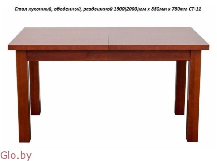 Стол раздвижной СТ-11
