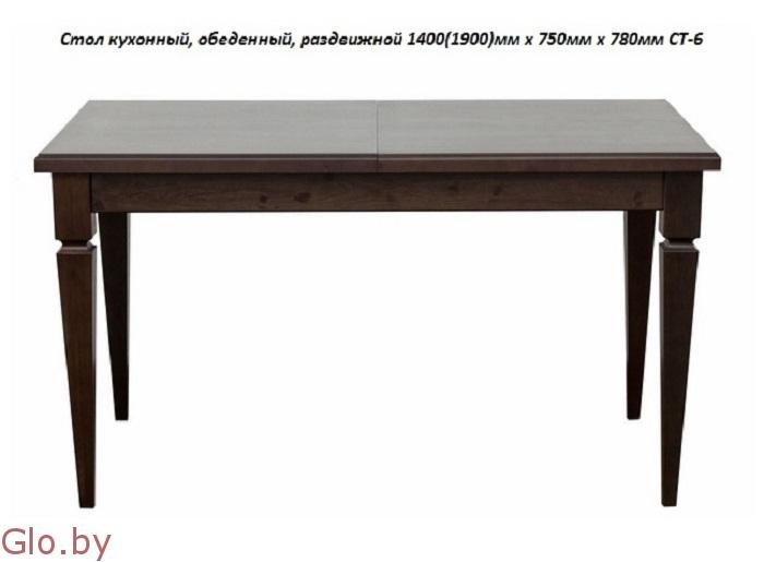 Стол раздвижной СТ-6