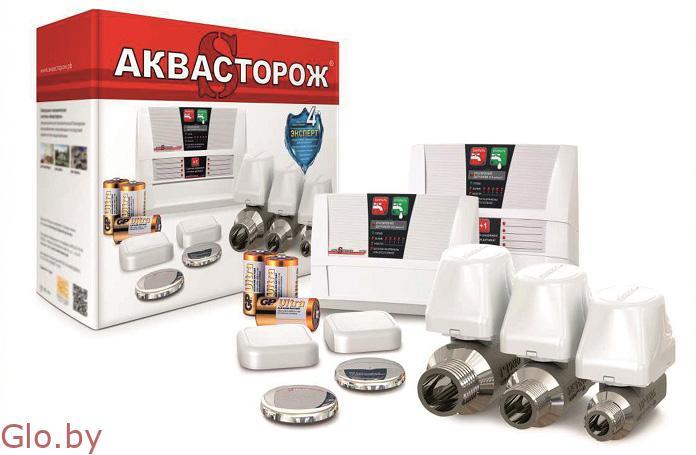 Аквасторож, система от утечек и защиты при потопе.