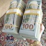 Мы предлагаем 100% денег с очень низким процентом