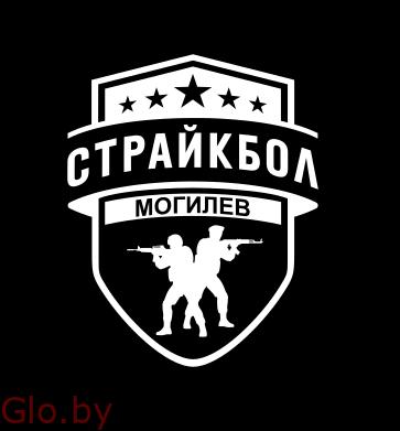 Страйкбол в Могилеве - прокат снаряжения для игры страйкбол