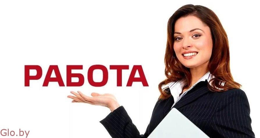 Менеджер по обучению сотрудников