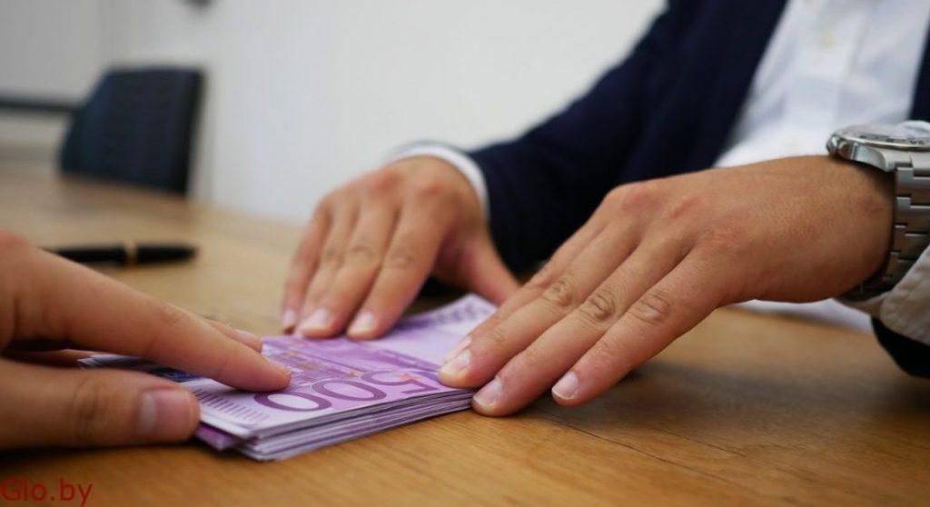 Надежный заем под 3%