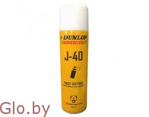 Клей- спрей DUNLOP J-40 (Аэрозоль). Упаковка: Аэрозольный балончик 500 мл