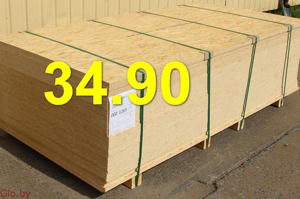 OSB плита 9*1250*2500 Кроношпан