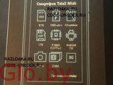 Tele2 Midi 2.0 разблокировка от оператора Теле2. Код разблокировки