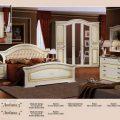 """Спальня """"Любава 5"""""""