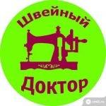 настройка швейных машин оверлоков  Бобруйск  8029-144-20-78 ИП Комаров ЮП