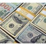Легальный денежный кредит $ 8000