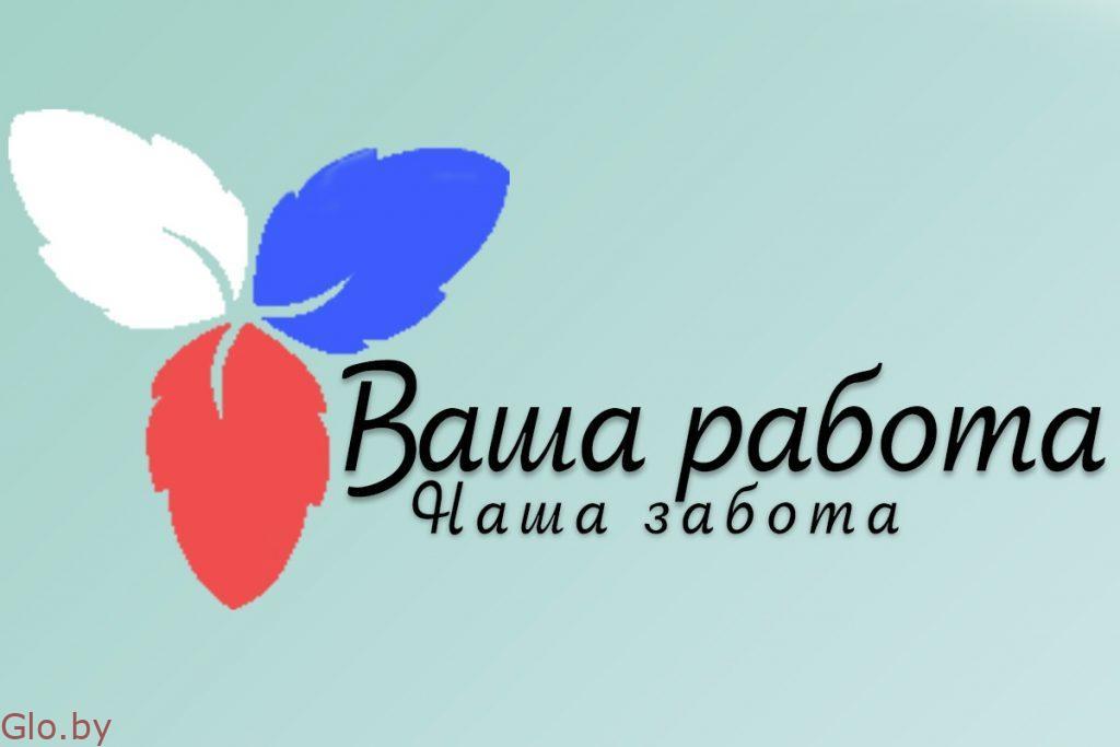Приглашаем всех желающих на работу вахтой в Москву!