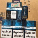 сигареты ассортимент