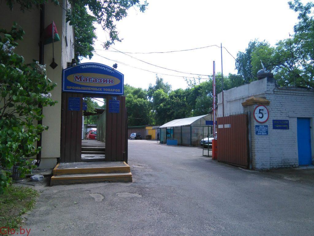Склад в аренду (ст.м.Михалово)