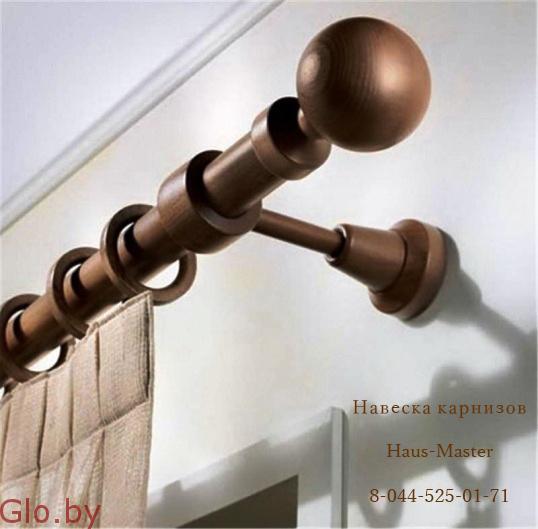 Навеска карнизов для штор, картин, зеркал, сушилок для белья. Минск.