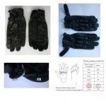 Перчатки тактические полнопалые (новые)