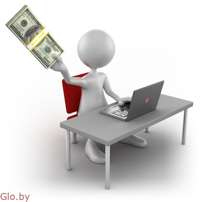 Финансовая помощь для юридических лиц и ИП