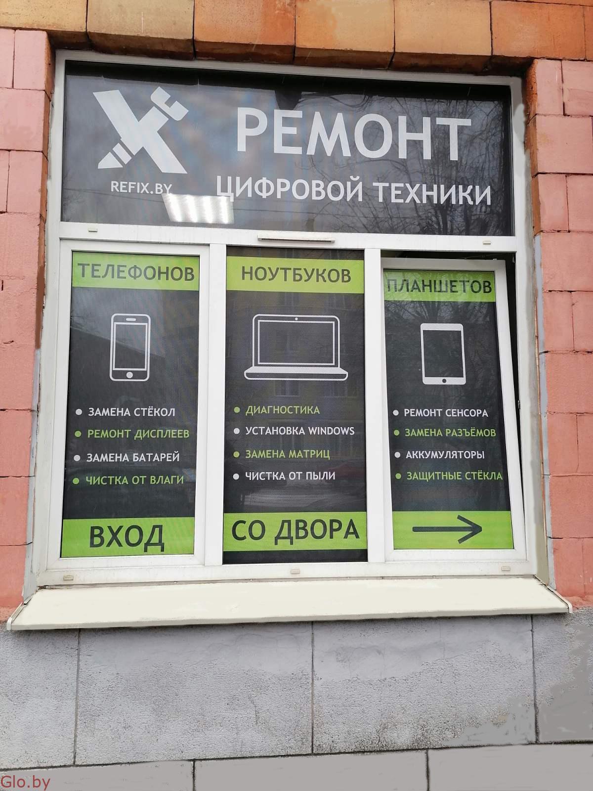 Срочный ремонт телефонов,ноутбуков,планшетов, приставок, квадрокоптеров