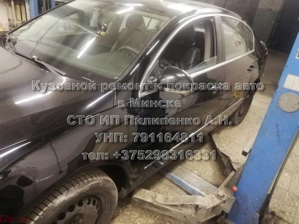 Кузовной ремонт и покраска авто, стапельные работы после ДТП