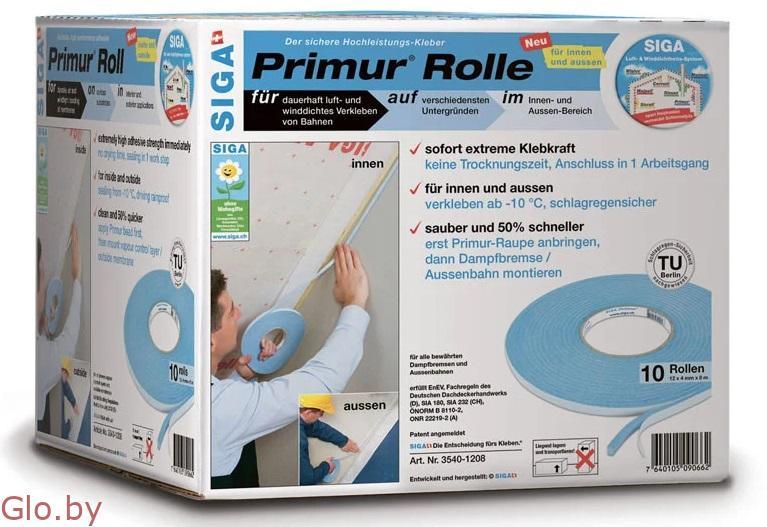 Лента герметизирующая для мембран внутренняя Siga Primur Roll 12x4mmx8m