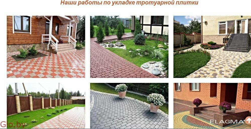 Укладка Тротуарной плитки недорого и быстро в Минске и районе
