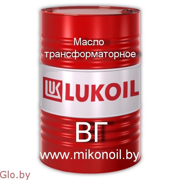 Трансформаторное масло Лукойл ВГ