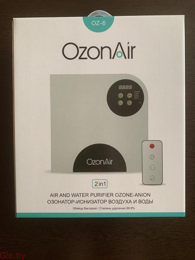 OzonAir