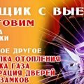 Сварочные работы качественно недорого в Минске и области