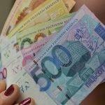 Деньги в долг выгодно в короткие сроки