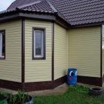 Отделка дома сайдингом, утепление выезд: Слуцкий район