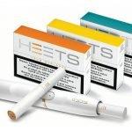 Продам оптом табачные стики IQOS HEETS (Оригинал-Италия).