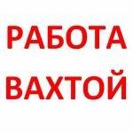 Требуются Строители на Вахту в С-Петербург из Солигорска