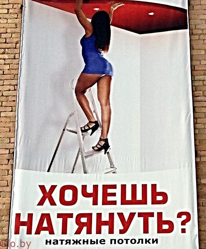 Монтаж натяжных потолков выезд: Молодечно и район
