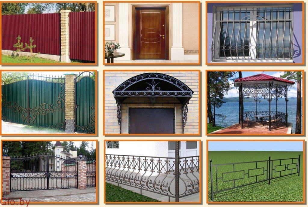 Заборы/навесы/лестницы/беседки/ворота из металла на заказ.