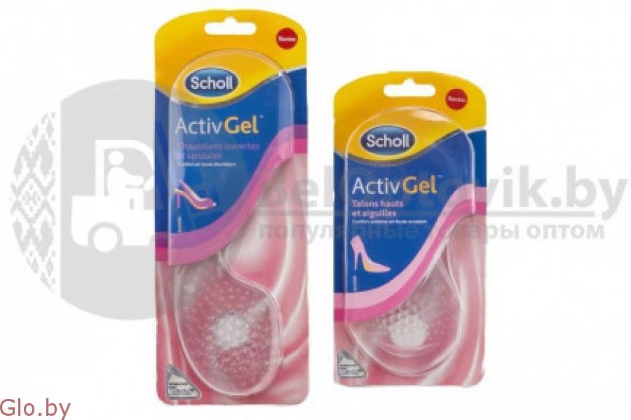 Гелевые стельки для обуви Scholl ActivGel для открытой обуви
