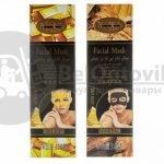 Маска для лица Facial Mask Collagen