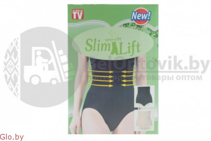 Утягивающее бельё Slim Lift