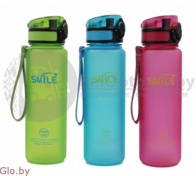 Фитнес бутылка Smile