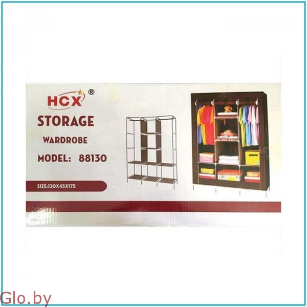 Складной шкаф Storage Wardrobe mod.88130 Складной шкаф Storage Wardrobe
