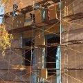 Утепление (теплоизоляция) фасада зданий, балкона, стен