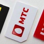 Симки сим-карты без оформления и регистрации