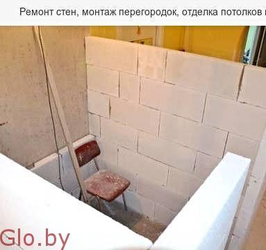Кладка стен, перегородок (блоки, кирпич, гкл) в Минске