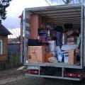 Организация переездов, Вывоз любого мусора, демонтаж.