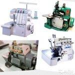 Настройка и ремонт швейных машин на дому у заказчика Бобруйск 8029-144-20-78