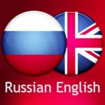 английский язык переводы