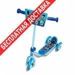 Самокат JB307-В 3-х колесный