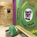 Продается контактный зоопарк с быстрой окупаемостью