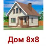 Дом сруб 8х8 Честер из бруса