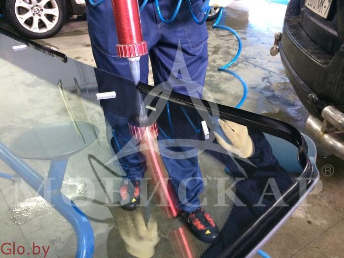 Распылитель омывателя лобового стекла веерный