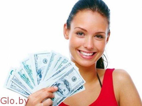 Вы скажите, как сделать, чтобы получить кредит онлайн, свяжитесь со мной